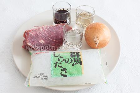 По японским меркам описанных ингредиентов должно хватить на 3 порции. Но японские порции вообще маленькие. По моим представлениям, это одна «мужская» порция, для женщины она, пожалуй, великовата. Мы утраивали японские пропорции, ели втроём, и где-то ещё 1 порция у нас осталась. Важно помнить, что говядина для гюдона обязательно должна быть жирной, и совсем не обязательно дорогой. Количество соевого соуса — 3-5 ложек. (Для японцев нормальным является 3, но европейцу блюдо будет казаться недосоленным.) Кроме ингредиентов, приведённых в основном списке, при приготовлении этого рецепта, использовалась ещё лапша ширатаки (или сиратаки). Она является необязательным компонентом даже в Японии: ни коим образом не влияет на вкус, но делает более интересной консистенцию блюда. Это чисто японский продукт, нигде, кроме специализированных магазинов, его у нас не достанешь, и никакой другой лапшой её пытаться заменять не надо. Ширитаки производится из очень-очень полезного клубня конняку и не имеет самостоятельного вкуса. Его употребляют из-за химического состава, а не из-за вкусовых качеств. Кстати, если вам вдруг посчастливится раздобыть не лапшу, а более распространённую за пределами Японии пасту конняку (она такая серая), то её тоже можно пристроить в гюдон, и это тоже будет вкусно. Конняку не режется ножом (нож в ней вязнет и клеится), а отдавливается от основной массы маленькими кусочками произвольной формы краем миски. Количество воды, добавляемой на шаге 7, может сделать гюдон по консистенции как супом, так и классическим вторым блюдом в нашем понимании. Совсем без воды он суховат. 125 мл — консистенция для второго, 250 и больше — будет что-то вроде густого супа. Ну, и, конечно, следует помнить, что гюдон не сервируется самостоятельно, а выкладывается поверх риса. К нему нередко подают маринованный имбирь.