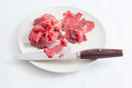 Если у вас идеально острые ножи и вы способны нарезать сырое мясо на толщину носовых платков без дополнительных хитростей, то респект вам и уважуха, повторите подвиг древних японцев и сделайте это! Для владельцев морозилок, однако, будет лучше уложить кусок говядины на заморозку, пока она не затвердеет. Но затвердение должно произойти не до твердокаменного состояния, а просто для того, чтобы мясо стало проще резать. Удобнее всего это делать дисковой электрической машинкой для нарезки, но можно и хорошим острым ножом с широким лезвием. Толщина кусков — «чем тоньше, тем лучше».