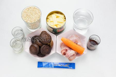 Для приготовления гомоко гохана на 1 стакан круглозернистого риса нам потребуется приблизительно 1/2 средней моркови, 1 банка консервированного бамбука (воду слить) или порядка 150 грамм свежего, 6-10 сушёных или свежих грибов шиитаке (количество зависит от размера), 100 г куриной грудки или ножек, но вес — без костей (с ножками вкуснее). Если вы вдруг живёте где-то, где продаётся съедобный лопух гобо, то его потребуется где-то 1/4 часть корня. Ещё можно было бы взять молодые стручки зелёного гороха с ещё несформировавшимися горошинами. Приправы у нас следующие: 0,5 чайной ложки соли, 0,5 чайной ложки сахара, 1 ч. л. соевого соуса, 1 ст. л. мирина, 1 ст. л. сакэ и 4 грамма даши — японской сухой приправы для супов. Количество воды определяется конфигурацией кастрюли — овощи должны быть покрыты ей почти полностью, но не находиться под её толщей. Приблизительное количество — в 3 раза больше, чем объём риса.