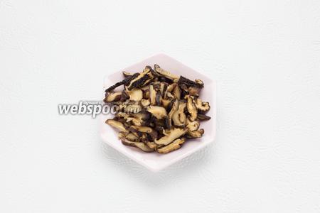 Грибы шиитаке нарезать как можно более тонкими пластинками. Если используются сушёные грибы, то их предварительно замочить по инструкции, а потом тщательно отжать, а то неотжатые их тонко не нарежешь.