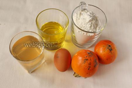Для приготовления возьмём 1 яйцо, пшеничную муку, масло подсолнечное (или сливочное масло), сироп (любой), хурму, соду, кардамон и щепотку соли.