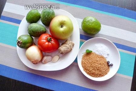 Для чатни понадобятся крупные фейхоа, помидор, яблоко, лук, чеснок, имбирь, чили, небольшой лайм, можжевельник, коричневый сахар, соль.