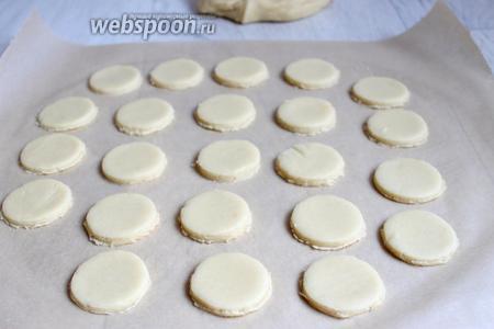 Выпекаем печенье при 170°С 15 минут. А остальное тесто опять раскатываем и вырезаем. У меня получилось 3 листа.