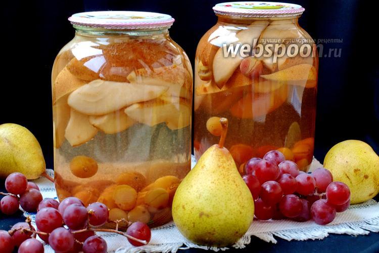 Фото Компот из груш и винограда
