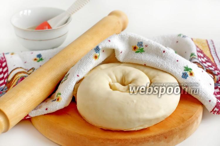 Фото Слоёное тесто для самсы