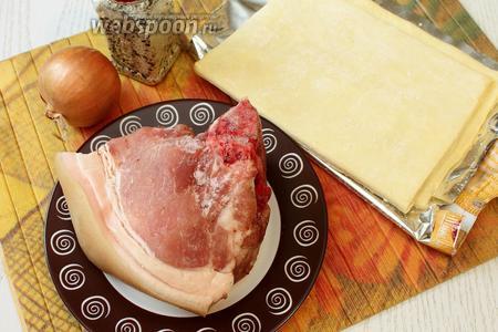 Для приготовления нам понадобятся свинина, тесто слоёное, соль, лук репчатый, вода, кунжут, яйцо куриное и приправа к мясу (у меня смесь с кориандром).