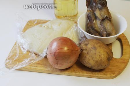 Для самсы взять тесто пресное, картофель, белые грибы, лук, масло, соль, перец чёрный молотый.