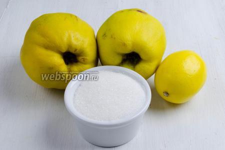 Чтобы приготовить пастилу, нужно взять плоды айвы, лимон и сахар.
