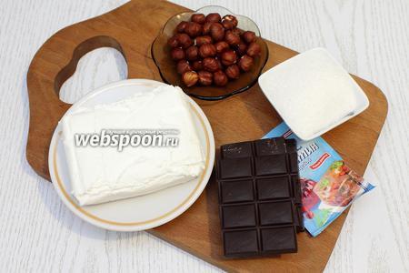 Для приготовления нам понадобятся творог, сахар, желатин, вода, фундук, шоколад и сливочное масло.