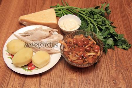 Для приготовления нам понадобятся опята, филе курицы, картофель, сыр, майонез, зелень.