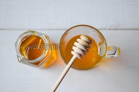 Добавить по вкусу мёд. Чай готов! Приятного чаепития!