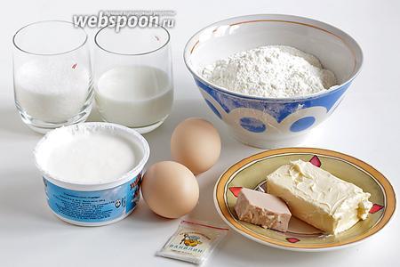 Для приготовления пирога возьмём сливки, свежие дрожжи, мягкое сливочное масло, сахар, муку, молоко, ванилин. Все продукты комнатной температуры. Масло для посыпки держать на холоде.