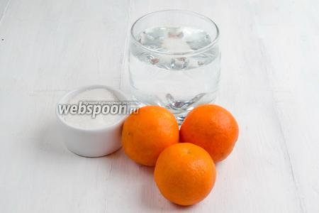 Чтобы приготовить украшение-цукаты, нужно взять мандарины, сахар, воду.