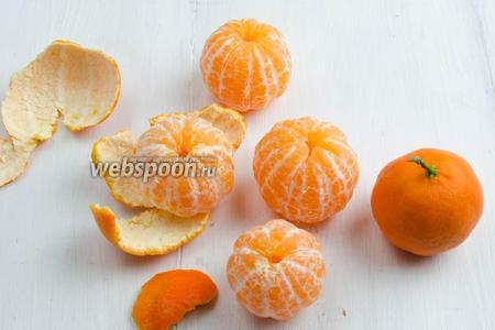 Тем временем аккуратно очистить от кожуры мандарины.