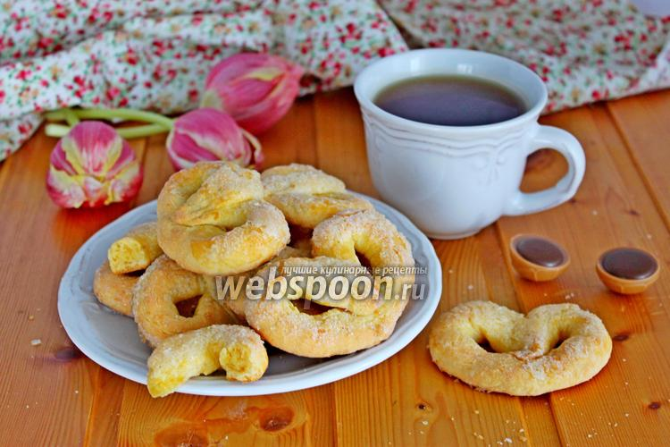 Печенье желтковое рецепт