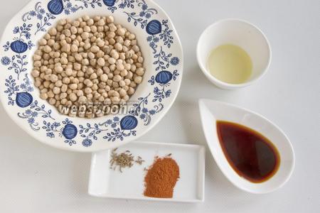 Подготовьте нут, масло, соевый соус, паприку, тмин.