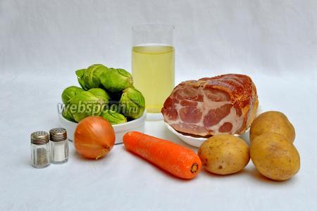 Подготовим все продукты по списку: картофель (если картофель мучнистого сорта, то есть разваривающийся — пропустите шаги 12 и 13), свежую или замороженную брюссельскую капусту, лук, 2 морковки среднего размера, овощной бульон, соль, чёрный молотый перец и окорок (у меня касслер с жиром, но можно взять кусок более постный, зависит от желания и вкуса, тогда понадобится немного растительного масла для обжаривания, смотрите шаг 8).