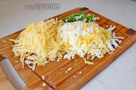 Яйца отварить, очистить и натереть. Сыр натереть. Зелёный лук нарезать мелко.