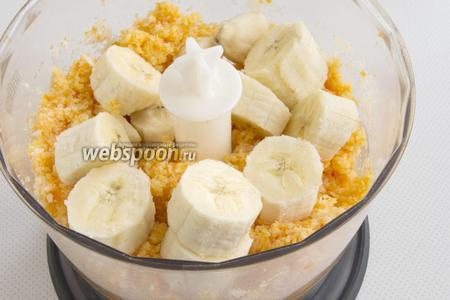Положите банан, нарезанный ломтиками.