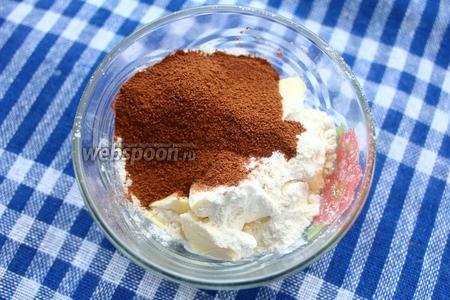 Готовим шоколадную крошку. К маслу добавляем какао, сахар и муку. Всё перемешиваем.