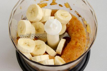 Добавьте банан, очищенный и нарезанный кружочками. Взбейте.