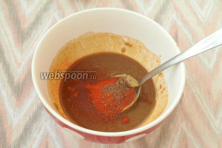 В отдельной мисочке смешать соевый соус с горчицей и мёдом, добавить молотую паприку и чёрный перец. Всё тщательно размешать.