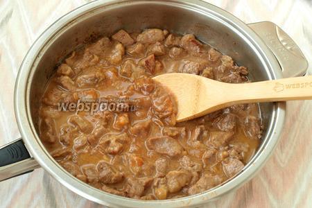Полученный соус добавить к мясу, перемешать и продолжать тушить под закрытой крышкой. Через 10 минут попробовать мясо на соль и если потребуется, добавить. Я добавила самую малость. Тушить мясо ещё 10 минут.