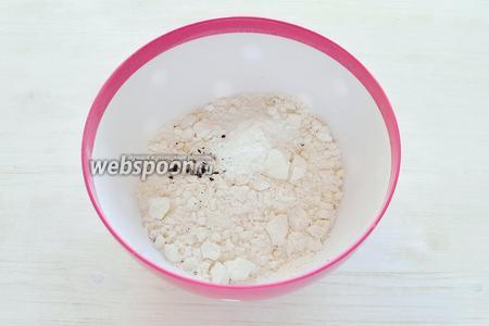 Далее, берём сухие ингредиенты: муку (150 г), ванильный стручок (можно заменить ванильным сахаром), разрыхлитель (7 г) и соль (3 г). Всё это выкладываем в глубокую миску и венчиком перемешиваем смесь, чтобы всё равномерно соединилось. Получается 160 г сухой смеси. Автор советует приготовить сразу 2 или 3 порции сухой смеси в запас, отмеряя в следующий раз 160 г уже готовой смеси и добавив оставшиеся ингредиенты, можно быстро и без лишних хлопот приготовить панкейки на завтрак. Если готовите впрок, перемешаете эти 2-3 порции сухой смеси миксером для однородности.