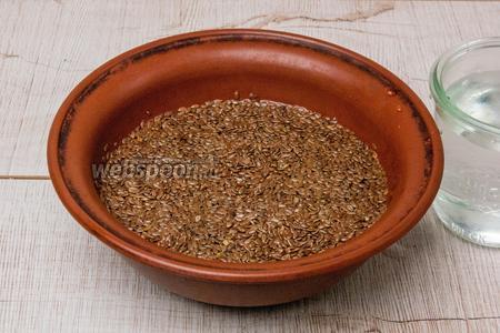 Залить водой 180 г семян льна и оставить на 20 минут для того, чтобы семена напитались водой и выделилась клейковина, которая будет связующим звеном в цельности крекеров.