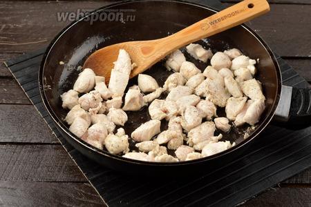 Куриное филе (300 г) нарезать небольшими кусочками и обжарить на растительном масле (2 ст. л.) 10-12 минут. Приправить по вкусу солью (0,5 ч. л.) и перцем.