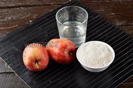 Для работы нам понадобятся яблоки, сахар, вода.