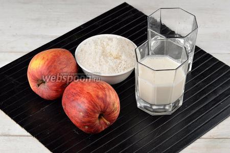 Для работы нам понадобятся яблоки, сахар, вода, сливки.