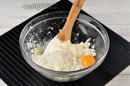 Добавить к творогу 1 желток, сахар (2 ст. л.), сметану (2 ст. л.) и хорошо перемешать.