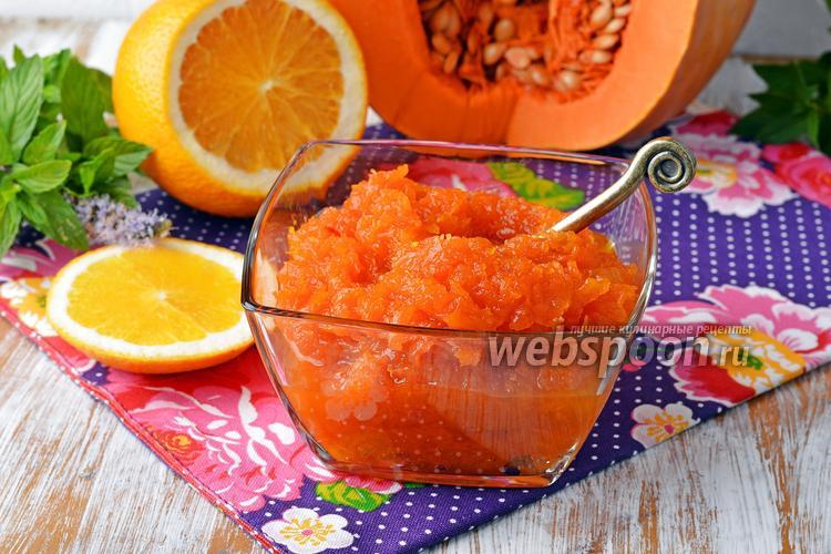 Фото Варенье из тыквы с апельсинами