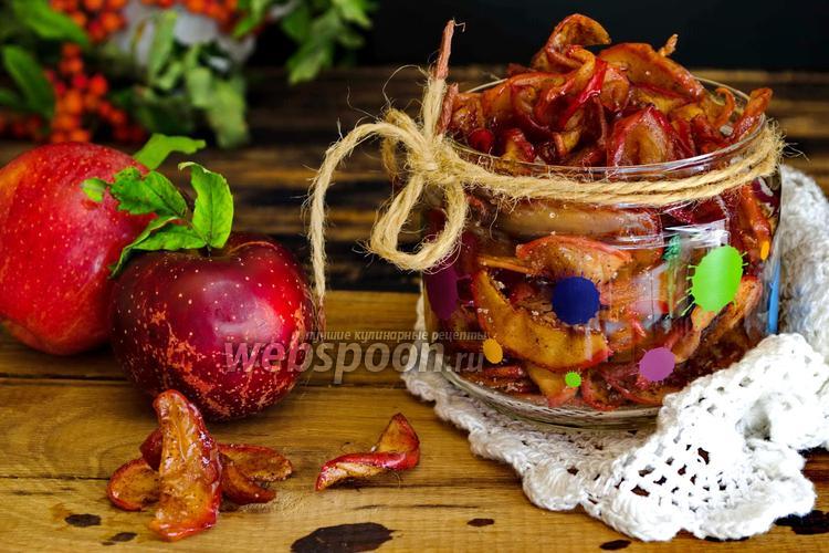 Фото Сухое варенье из яблок
