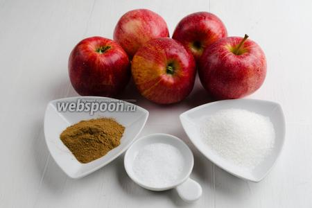 Чтобы приготовить сухое варенье, нужно взять сочные кисло-сладкие плоды яблок, сахар, корицу и лимонную кислоту.