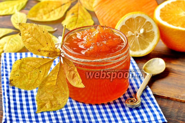 Фото Варенье из тыквы с апельсином и лимоном