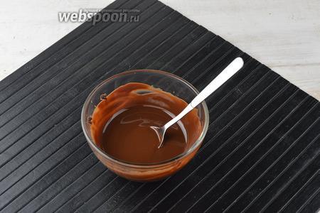 Шоколад (100 г) мелко порубить и растопить на водяной бане.