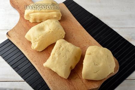 Замесить тесто и отправить его в холодильник на 30 минут. Затем разделить тесто на 4 части.