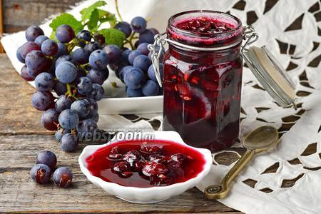 Варенье из синего винограда