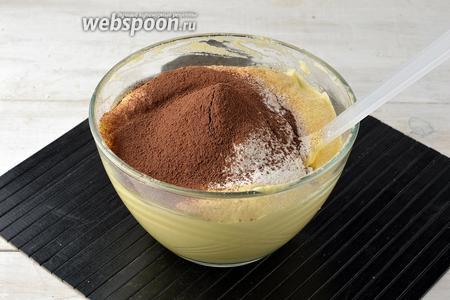 Аккуратно, порциями, вмешать белки в желтки, а затем вмешать просеянную муку (4 ст. л.) с какао (2 ст. л.) и разрыхлителем (1 ч. л.). В конце вмешать подсолнечное масло (1 ст. л.).