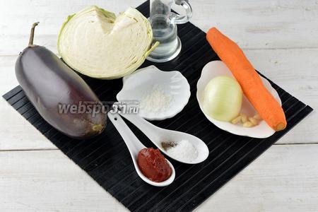 Для работы нам понадобится белокочанная капуста, баклажаны, лук, морковь, подсолнечное масло, соль, сахар, чёрный молотый перец, томатная паста, чеснок.