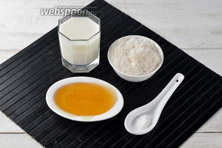 Для работы нам понадобится жирное домашнее молоко, сахар, сода, жидкий мёд (можно заменить патокой).