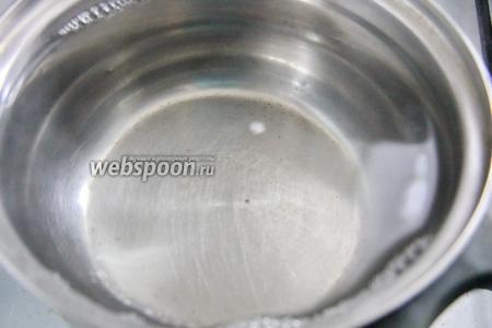 Вскипятить 2 литра воды.