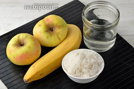 Для работы нам понадобятся яблоки, банан, сахар, вода.