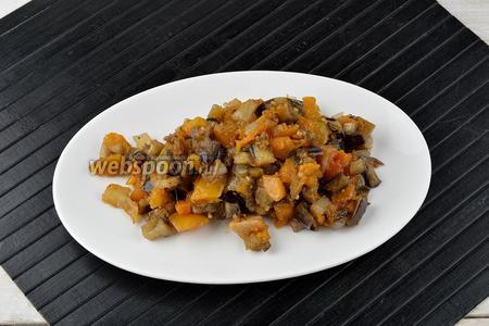 Икра из баклажанов и тыквы готова. Дальше такую икру можно закатать в стерилизованные банки или охладить и подать в качестве готовой закуски.