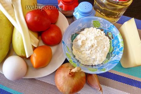 Для торта из кабачков возьмём 2 небольших кабачка, яйцо, муку, чеснок, перец, а для прослойки — лук, сельдерей, помидоры, сыр, подсолнечное масло, соль, перец. Овощи вымоем и почистим.