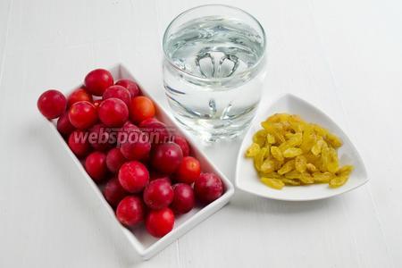 Для наливки подготовить спелую алычу (1000 г) перебрать, удаляя листья, плодоножки, подгнившие и ягоды с плесенью. Плоды не мыть, на их поверхности должны остаться дикие дрожжи; воду (1350 мл); изюм (100 г); сахар взять из расчёта (300 г на каждый получившийся 1 литр сока), в моём случае сахар (420 г).