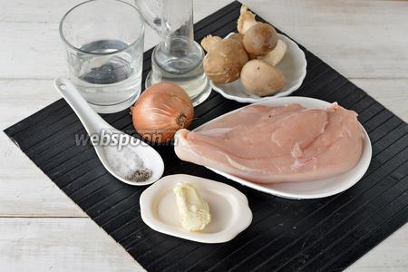 Для работы нам понадобится куриное филе, вёшенки, лук, подсолнечное масло, сливочное масло, сметана, вода, соль, чёрный молотый перец.