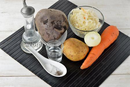 Для работы нам понадобится свёкла, морковь, картофель, солёные огурцы, квашеная капуста, репчатый лук, подсолнечное масло, соль, чёрный молотый перец, уксус.